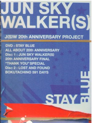 JUN SKY WALKER(S) [ STAY BLUE~ALL ABOUT 20th ANNIVERSARY~