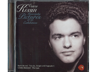 Kissin [ Mussorgsky: Pictures at an Exhibition ] CD Classical
