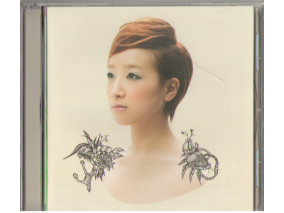 Tamurapan [ Nouniunoun ] CD J-POP