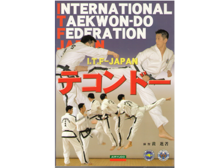 Fun Jin [ International Taekwon-do Federation Japan ] Martial Ar