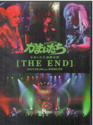 "[ Kamaitachi Saishu Koen ""THE END"" ] DVD Music JAPAN Edit NTSC2"