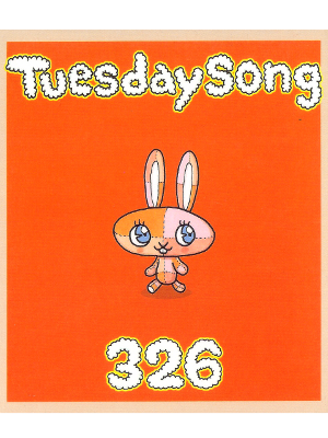 326 [ Tuesday Song ] CD / J-POP / 2002