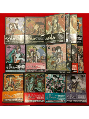 CLAMP [ XXXHOLiC v.1-16 ] Comics JPN