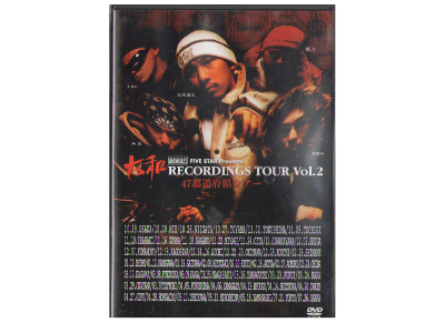 [ Yamato recordings Tour Vol.2 47 prefecture tour ] DVD Music