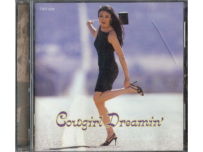 Yumi Matsutoya [ Cowgirl Dreamin' ] CD Music Pop JPN